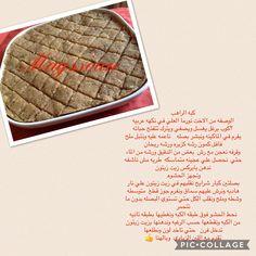 Ramadan Recipes, Vegetable Recipes, Good Things, Bread, Vegetables, Easy, Food, Veggies, Breads