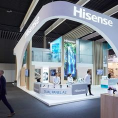 HISENSE MWC 2017 Exhibition Stand Design, Exhibition Stall, Exibition Design, Narrow House Designs, Expo Stand, Mobile World Congress, Futuristic Technology, Stage Design, Marketing