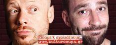 Γέλια μέχρι δακρύων στη stand-up παράσταση των Γιώργο Χατζηπαύλου & Alistair Barrie στο Φαργκάνη Art Stand Up, Get Back Up