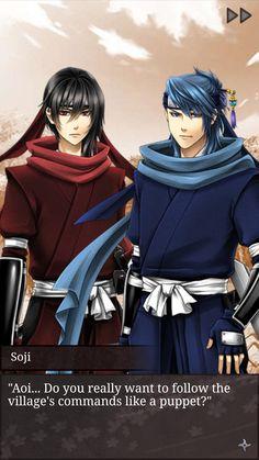 Soji and Aoi. Shall we date ninja assassin + Ninja Shadow, Shall We Date, Manga Boy, Anime Characters, Fictional Characters, Assassin, Shell, Gaming, Comics