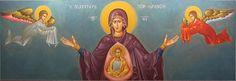 η Πλατυτέρα Byzantine Icons, Orthodox Icons, Fresco, Mary, Google Search, Painting, Fresh, Paintings, Draw