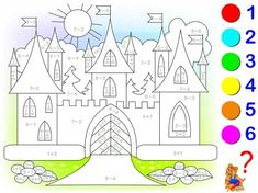 Mathematical worksheet for children on addition and subtraction. Need to solve examples and paint the castle in relevant colors. Math Coloring Worksheets, Kids Math Worksheets, Math Pages, Nonsense Words, Preschool Writing, Illustration, Math For Kids, Learning Through Play, Exercise For Kids