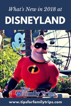 2018 Guide to Disneyland - Plan around all the special and new events happening this year! | tipsforfamilytrips.com | Pixar | Disney tips and tricks | family vacation ideas | best time to go to Disneyland