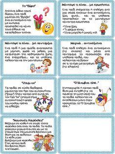 Νηπιαγωγός για πάντα | Παιχνίδια Γνωριμίας Preschool Education, Kindergarten Activities, Preschool Crafts, Toddler Activities, Learning Activities, Educational Activities, 1st Day Of School, Beginning Of The School Year, Welcome To School