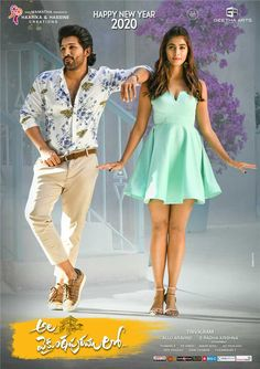The promo of Butta Bomma song from Allu Arjun's Ala Vaikunthapurramuloo was released today and it is garnering very good response. The subtle chemistry between the lead pair Allu Arjun and Pooja Hegde was showcased. - Social News XYZ Hindi Movie Film, Dj Movie, Movies To Watch Hindi, Movie Photo, Telugu Movies Online, Telugu Movies Download, Download Free Movies Online, Dj Mix Songs, Allu Arjun Wallpapers