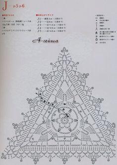 2013-08-07_131501 (498x700, 549Kb)