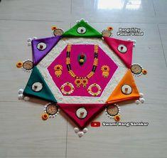 Simple Rangoli Designs Images, Rangoli Designs Flower, Colorful Rangoli Designs, Rangoli Designs Diwali, Beautiful Rangoli Designs, Diy Diwali Decorations, Festival Decorations, Seed Art, Indian Wedding Invitation Cards