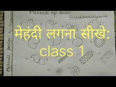Class Mehendi Learning - Apply Mehndi Tattoo Design On Hand in the Eve Of Celebration Basic Mehndi Designs, Indian Henna Designs, Latest Arabic Mehndi Designs, Beginner Henna Designs, Mehndi Desing, Bridal Mehndi Designs, Mehndi Designs For Hands, Henna Mehndi, Mehendi