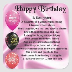 Happy Birthday Quotes For Daughter, Daughter Poems, Happy Birthday Wishes Quotes, Birthday Blessings, Mom Daughter, Daughter Birthday Message, Sister Poem, Birthday Wishes Greetings, Brother Birthday
