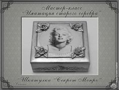 Декупаж - Сайт любителей декупажа - DCPG.RU | Имитация старого серебра