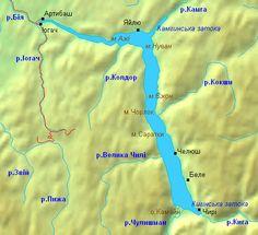 Телецкое — Википедия