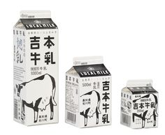 吉本牛乳 Local Milk: your daily #packaging smile : ) PD
