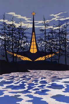 Maureen Paley is a contemporary art gallery with an international programme. A Level Art, Less Is More, Paper Cutting, Art Inspo, Contemporary Art, Illustration Art, Art Gallery, David, Fine Art