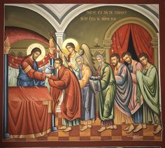 The Mystical Supper. Communion, Mystic, Greek, Christian, Icons, Awesome, Painting, Art, Medicine