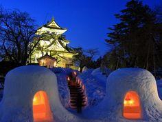 Yokote Kamakura Snow Festival | Kamakura Snow Festival, Yokote, AKITA