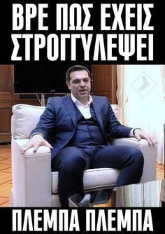 Media Tweets by Άσπρη Κάλτσα (@astlak_irpsa)   Twitter Twitter