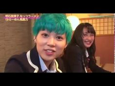 NMB48チャンネル 明石奈津子プレゼンツ「なっつラーメン アカシシカシラン」  (2015-03-11)