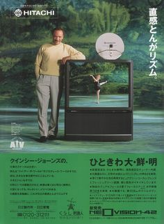 Tvs, Quincy Jones, Big Screen Tv, Television Set, Old Computers, Old Ads, Advertising Poster, Audio Equipment, Tech Gadgets