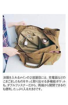 Fashion collection[ファッションコレクション]|旅行雑誌編集者さんコラボ! 旅上手の知恵を詰め込んだ キャラメルカラーのすっきりトートバッグ|フェリシモ
