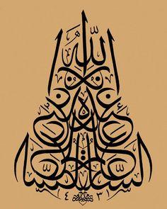 HATTAT: Abdüsselâm Muhammed, müsenna celî sülüs (H. 1431)