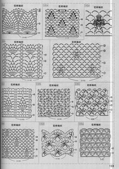 "Photo from album ""Узоры крючком"" on Yandex. Crochet Stitches Chart, Filet Crochet Charts, Crochet Shell Stitch, Crochet Diagram, Thread Crochet, Knit Or Crochet, Crochet Motif, Knitting Stitches, Free Crochet"