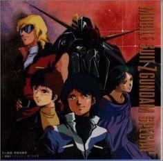 Mobile Suit Zeta Gundam 機動戦士Ζガンダム 1985