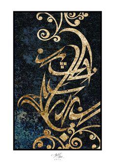 Oriental Pages_Page 62 by *malikanas