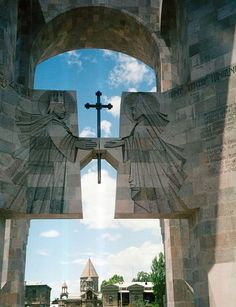 The gate of St.Gregory, Mother See of Holy Etchmiadzin Cathedral, Armenia Armenian History, Armenian Culture, Armenian Food, Religious Architecture, Art And Architecture, Brunei, Sri Lanka, Ukraine, Armenia Travel