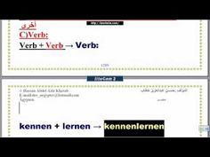 "Lektion220 Wortbildung ""تكوين الكلمة-الفعل-تعليم اللغة الألمانية"" http://ift.tt/2sydEkV اللغة الالمانية حسن اون لاين تعلم اللغة الالمانية دورة لغة المانية شرح اللغة الالمانية كورس لغة ألمانية"