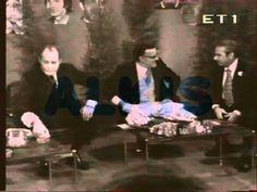 """Όταν τα Χριστούγεννα του 1976 στην εκπομπή """"Το πορτραίτο της Πέμπτης"""" ο Γιάννης Γκιωνάκης δεν χαιρέτησε το Λάμπρο Κωνσταντάρα. (βίντεο) - Ελληνικος κινηματογραφος"""