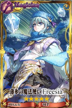 chain chronicle japan character design wizard