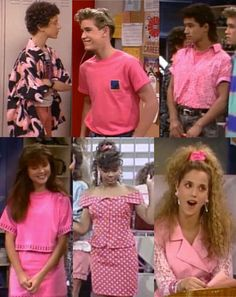 The Ultimate Guide to the SBTB fashion!