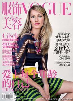 Gisele China Vogue