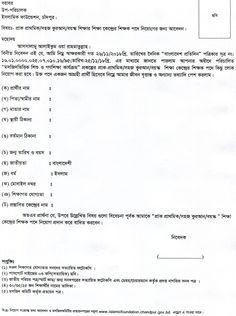 bengali calendar 1421 pdf free download