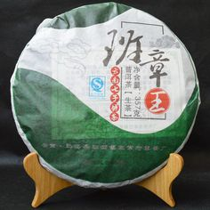 Promotion! 2008 year old Top grade Chinese original puer 357g health care puer tea puer raw pu er puerh tea Pu'er