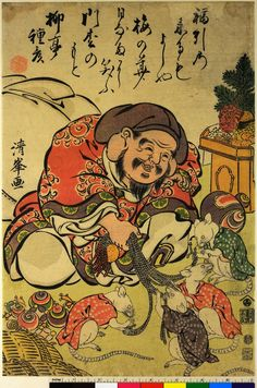 Japanese Art Prints, Japanese Artwork, Japanese Tattoo Art, Japanese Patterns, Japanese Painting, Chinese Painting, Chinese Art, Japanese Mythical Creatures, Japanese Mythology