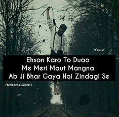 koi to meri maut k dua karo plz. My Poetry, Emotional Friendship Quotes, Heartbreak Qoutes Hurt, Reality Of Life Quotes, Sad Quotes That Make You Cry, Heartless Quotes, My Diary Quotes, Poetry Feelings