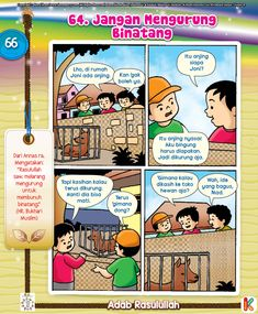 Learn Islam, Gif Pictures, Stories For Kids, Quran, Muslim, Diy And Crafts, Parenting, Animation, Education