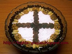 Mediterranean Recipes, Oven, Cake, Desserts, Blog, Christian, Icons, House, Tailgate Desserts