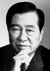 """The Nobel Peace Prize 2000 was awarded to Kim Dae-jung """"for his work for democracy and human rights in South Korea and in East Asia in general, and for peace and reconciliation with North Korea in particular"""""""