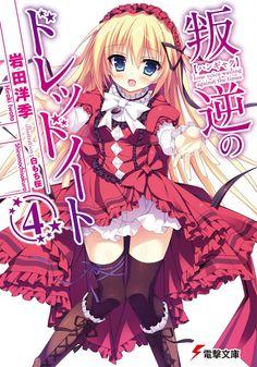 Manga~ *-* Volume 4.
