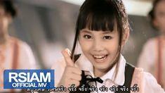 ตะลุมตุมโบ๊ะ : เมอร์ซี่ อาร์ สยาม จูเนียร์ [Official MV]    Mercy Rsiam