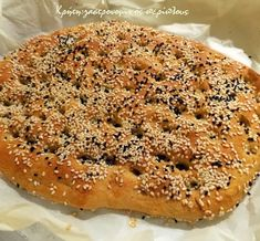 Greek Recipes, Vegan Recipes, Cooking Recipes, Homemade Chipotle, Bread Art, Italian Pastries, Cheese Pies, Soul Food, Bakery