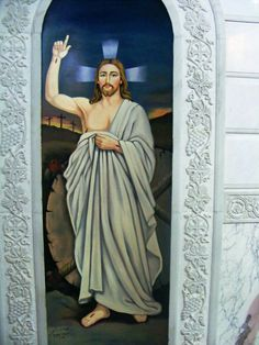 Pictures Of Jesus Christ, In Christ Alone, Jesus Is Lord, Catholic, My Arts, Mary, Icons, Inspirational, Statue