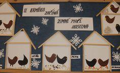Ptáčci u krmítka Advent Calendar, Holiday Decor, Home Decor, Decoration Home, Room Decor, Advent Calenders, Home Interior Design, Home Decoration, Interior Design
