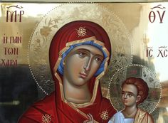 Mother And Child, Religious Art, Medieval, Mona Lisa, Princess Zelda, Cloths, Artwork, Faces, Fictional Characters