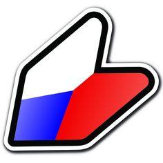 "CZECH REPUBLIC - 4"" Czech Flag JDM Wakaba Shoshinsha Mark New Driver Badge Leaf Sign Car Bumper Stickers Decals Adelia Co http://www.amazon.com/dp/B016HCNZKQ/ref=cm_sw_r_pi_dp_lqohwb05VY995"