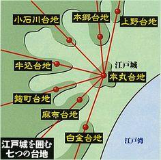 江戸を大都市にした天海は、何を仕掛けたのか   PHPオンライン 衆知 PHP研究所 Tokyo Map, Area Map, Country Maps, Good To Know, Knowledge, Culture, Japan, History, Reading