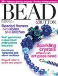 Lo Scrigno dei Segreti: Bead and Button Dec 2004