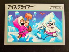 Ice Climber New Unopened Super Mint Famicom Family Computer Nintendo NES Japan: $59.00 (0 Bids) End Date: Sunday May-6-2018 22:00:08 PDT…